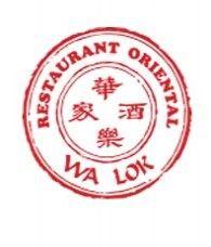 WA LOK Restaurante - Comida CHIFA - LIMA - MESA 24/7 | Perú